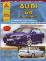Audi A4 / Avant (Ауди А4 / Авант). Руководство по ремонту, инструкция по эксплуатации. Модели с 2000 по 2004 год выпуска, оборудованные бензиновыми и дизельными двигателями.