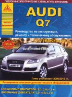 Audi Q7 (Ауди Кью7). Руководство по ремонту, инструкция по эксплуатации. Модели с 2006 года выпуска (рестайлинг 2009 / 2010 гг.), оборудованные бензиновыми и дизельными двигателями