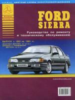Ford Sierra (Форд Сиерра). Руководство по ремонту. Модели с 1982 по 1993 год выпуска, оборудованные бензиновыми и дизельными двигателями