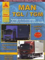 MAN TGL / TGM (МАН ТГЛ / ТГМ). Руководство по ремонту, инструкция по эксплуатации. Модели с 2005 года выпуска, оборудованные дизельными двигателями.