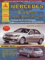Mercedes-Benz C-Class W204 (Мерседес Ц-класс В204). Руководство по ремонту, инструкция по эксплуатации. Модели с 2007 года выпуска (рестайлинг 2009/2010), оборудованные бензиновыми и дизельными двигателями