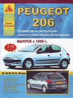 Peugeot 206 (Пежо 206). Руководство по ремонту, инструкция по эксплуатации. Модели с 1998 года выпуска, оборудованные бензиновыми и дизельными двигателями