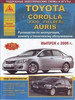Toyota Corolla Axio / Corolla Fielder / Auris (Тойота Королла Аксио / Королла Филдер /Аурис). Руководство по ремонту, инструкция по эксплуатации. Модели с 2006 года выпуска, оборудованные бензиновыми и дизельными двигателями