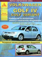 Volkswagen Golf IV / Golf Variant (Фольксваген Гольф 4 / Гольф Вариант). Руководство по ремонту, инструкция по эксплуатации. Модели с 1997 по 2006 год выпуска, оборудованные бензиновыми и дизельными двигателями