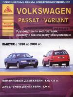 Volkswagen Passat / Passat Variant (Фольксваген Пассат / Пассат Вариант). Руководство по ремонту, инструкция по эксплуатации. Модели с 1996 по 2000 год выпуска, оборудованные бензиновыми и дизельными двигателями