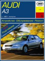 Audi А3 (Ауди А3). Руководство по ремонту, инструкция по эксплуатации. Модели с 1997 года выпуска, оборудованные бензиновыми и дизельными двигателями