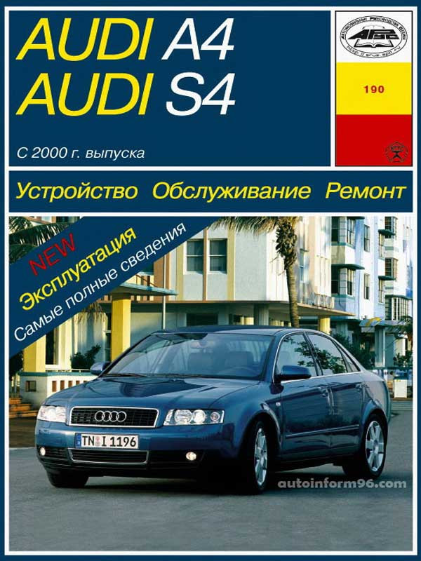 audi a4 b5 workshop manual free programs utilities and. Black Bedroom Furniture Sets. Home Design Ideas