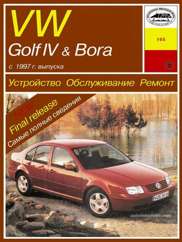 Vw Golf 4 Manual Pdf