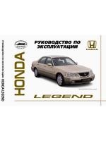 Honda Legend (Хонда Легенд). Инструкция по эксплуатации, техническое обслуживание. Модели, оборудованные бензиновыми двигателями.