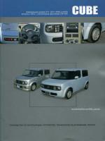 Nissan Cube Cubic (Ниссан Куб Кубик). Руководство по ремонту, инструкция по эксплуатации. Модели с 2002 года выпуска, оборудованные бензиновыми двигателями