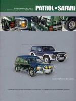 Nissan Patrol / Safari (Ниссан Патрол / Сафари). Руководство по ремонту. Модели с 1987 по 1997 год выпуска, оборудованные дизельными двигателями