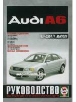 Audi А6 (Ауди А6). Руководство по ремонту, инструкция по эксплуатации. Модели с 1997 по 2004 год выпуска, оборудованные бензиновыми и дизельными двигателями