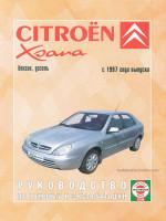 Citroen Xsara (Ситроен Ксара). Руководство по ремонту, инструкция по эксплуатации. Модели с 1997 года выпуска, оборудованные бензиновыми и дизельными двигателями