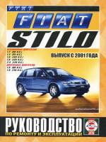 Fiat Stilo (Фиат Стило). Руководство по ремонту, инструкция по эксплуатации. Модели с 2001 года выпуска, оборудованные бензиновыми и дизельными двигателями