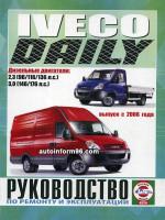 Iveco Daily (Ивеко Дейли). Руководство по ремонту, инструкция по эксплуатации. Модели с 2006 года выпуска, оборудованные дизельными двигателями