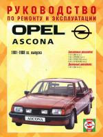 Opel Ascona (Опель Аскона). Руководство по ремонту, инструкция по эксплуатации. Модели с 1981 по 1988 год выпуска, оборудованные бензиновыми и дизельными двигателями