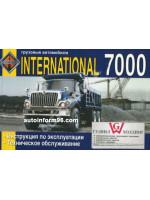 International 7000 (Интернационал 7000). Инструкция по эксплуатации, техническое обслуживание. Модели, оборудованные дизельными двигателями