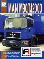MAN M90 / M2000 (МАН М90 / М2000). Руководство по ремонту, инструкция по эксплуатации. Модели, оборудованные дизельными двигателями