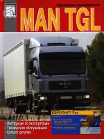 MAN TGL (МАН ТГЛ). Инструкция по эксплуатации, техническое обслуживание, каталог деталей. Модели, оборудованные дизельными двигателями