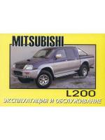 Mitsubishi L200 (Мицубиси Л200). Инструкция по эксплуатации, техническое обслуживание. Модели с 2003 года выпуска, оборудованные бензиновыми двигателями