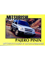 Mitsubishi Pajero Pinin / Pajero Io (Мицубиси Паджеро Пинин / Паджеро Ио). Инструкция по эксплуатации, техническое обслуживание. Модели с 1998 года выпуска, оборудованные бензиновыми двигателями