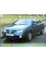 Nissan Almera New (Ниссан Альмера Нью). Инструкция по эксплуатации, техническое обслуживание. Модели с 2002 года выпуска, оборудованные бензиновыми и дизельными двигателями