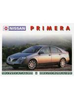 Nissan Primera (Ниссан Примера). Инструкция по эксплуатации, техническое обслуживание. Модели с 2002 года выпуска, оборудованные бензиновыми и дизельными двигателями