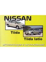 Nissan Tiida / Tiida Latio (Ниссан Тиида / Тиида Латио). Инструкция по эксплуатации, техническое обслуживание. Модели с 2007 года выпуска, оборудованные бензиновыми и дизельными двигателями