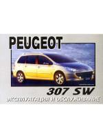 Peugeot 307 SW (Пежо 307 СВ). Инструкция по эксплуатации, техническое обслуживание. Модели с 2003 года выпуска, оборудованные бензиновыми и дизельными двигателями