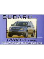 Subaru Tribeca (Субару Трибека). Инструкция по эксплуатации, техническое обслуживание. Модели с 2008 года выпуска, оборудованные бензиновыми и дизельными двигателями