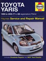 Toyota Yaris (Тойота Ярис). Руководство по ремонту, инструкция по эксплуатации. Модели с 1999 по 2005 год выпуска, оборудованные бензиновыми двигателями