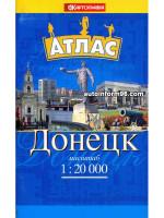 Атлас Донецка (карманный).