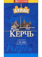 Атлас Керчи (карманный).