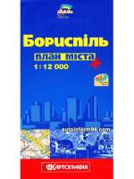 План города Борисполь