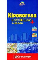 План города Кировоград