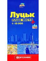 План города Луцк