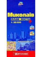 План города Николаев