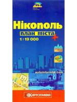 План города Никополь