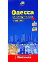 План города Одесса
