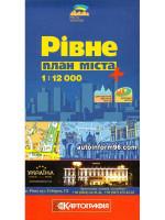 План города Ровно