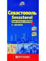 План города Севастополь