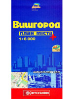 План города Вышгород