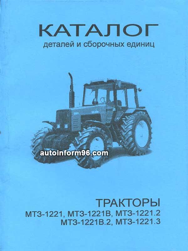 Понарошкино книги скачать бесплатно fb2