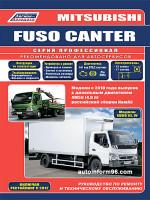 Mitsubishi Fuso Canter (Митсубиси Фусо Кантер). Руководство по ремонту, инструкция по эксплуатации. Модели с 2010 года выпуска, оборудованные дизельными двигателями
