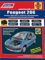 Peugeot 206 (Пежо 206). Руководство по ремонту, инструкция по эксплуатации. Модели с 1998 по 2012 год выпуска, оборудованные бензиновыми и дизельными двигателями