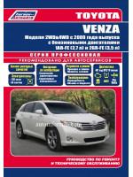 Toyota Venza (Тойота Венза). Руководство по ремонту, инструкция по эксплуатации. Модели с 2009 года выпуска, оборудованные бензиновыми двигателями