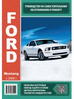 Ford Mustang (Форд Мустанг). Руководство по ремонту, инструкция по эксплуатации. Модели с 2006 года выпуска, оборудованные бензиновыми двигателями