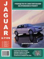 Jaguar X-Type (Ягуар Х-Тип). Руководство по ремонту, инструкция по эксплуатации. Модели с 2001 года выпуска, оборудованные бензиновыми и дизельными двигателями