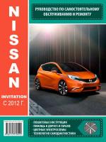 Nissan Invitation (Ниссан Инвитейшн). Руководство по ремонту, инструкция по эксплуатации. Модели с 2012 года выпуска, оборудованные бензиновыми двигателями