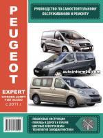 Peugeot Expert / Citroen Jumpy / Fiat Scudo (Пежо Эксперт / Ситроен Джампи / Фиат Скудо). Руководство по ремонту, инструкция по эксплуатации. Модели с 2011 года выпуска, оборудованные бензиновыми и дизельными двигателями